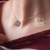 گردنبند طلای زنانه طرح ژئود مولتی کالر | دارای 1.01 گرم طلا